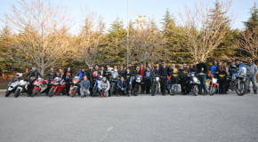 """Riders of Bilkent"" Rev Up for Another Semester of Activities"