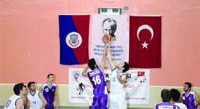 Ayva Cup Interuniversity Basketball Tournament