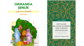 New Books by Bilkent Authors