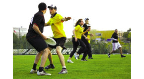 Ultimate Frisbee Tournament This Week!