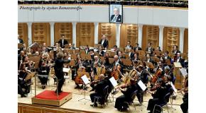 İhsan Doğramacı's Legacy Celebrated