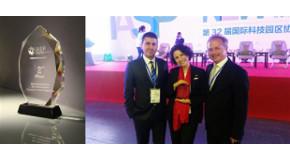 Bilkent Cyberpark Wins International Award