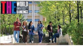 Times Higher Education Ranks Bilkent Among the World's Top 400 Universities