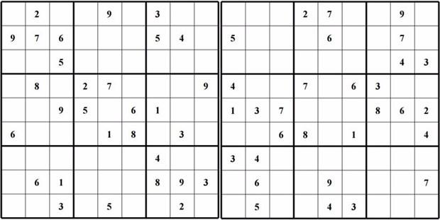 indir (1) (620 x 311)