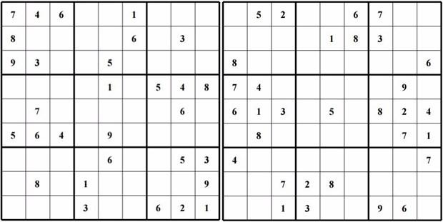 indir (620 x 311)