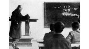 """""""Teachers Are the One and Only People Who Save Nations."""""""