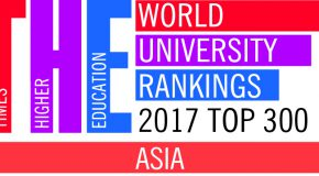 Bilkent Among Top 50 in THE Asia University Rankings