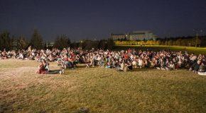 """""""La La Land"""" at Bilkent"""