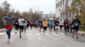 Over 250 Runners Take Part in This Year's Republic Run