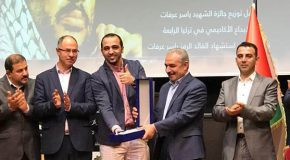 Computer Engineering PhD Student Receives Yasser Arafat Award