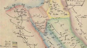 Ottoman Maps of the Levant on Display