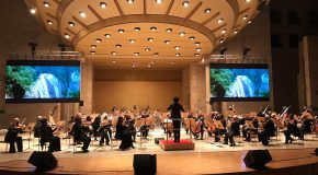 BSO Concert Season Opens This Weekend